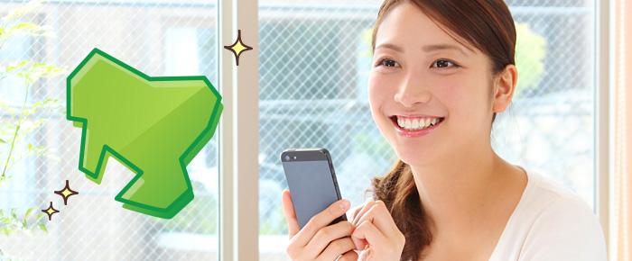 愛知に特化×特定技能 介護 求人職専門の求人・転職サイト!