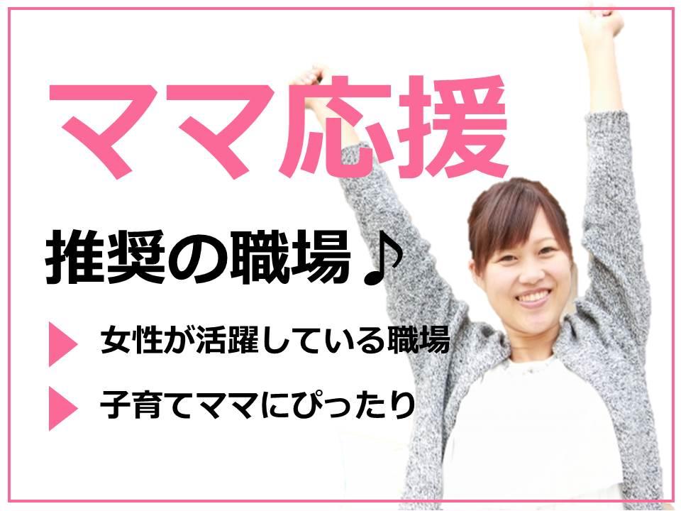 西尾の特別養護老人ホームでの介護職の仕事【30-9】 イメージ