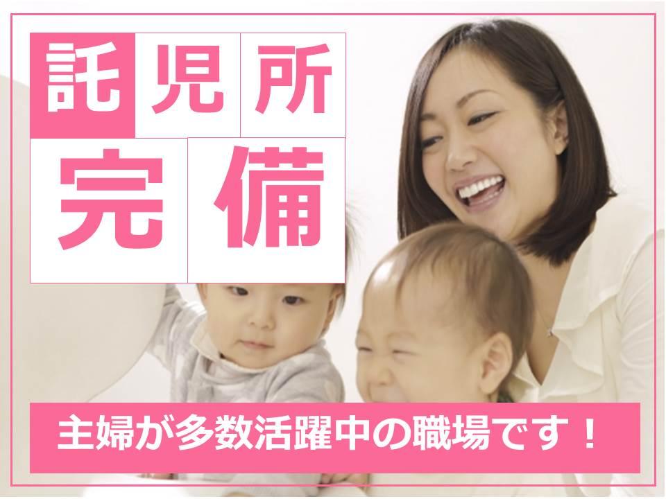 入浴業務専門介護職、週4~5日勤務できる方【14-5】 イメージ