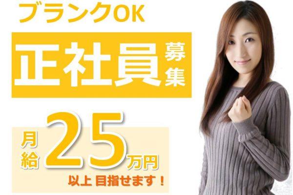 中川区中島駅近くで老人ホーム看護職、月給30万円以上【16-19-kyo】 イメージ