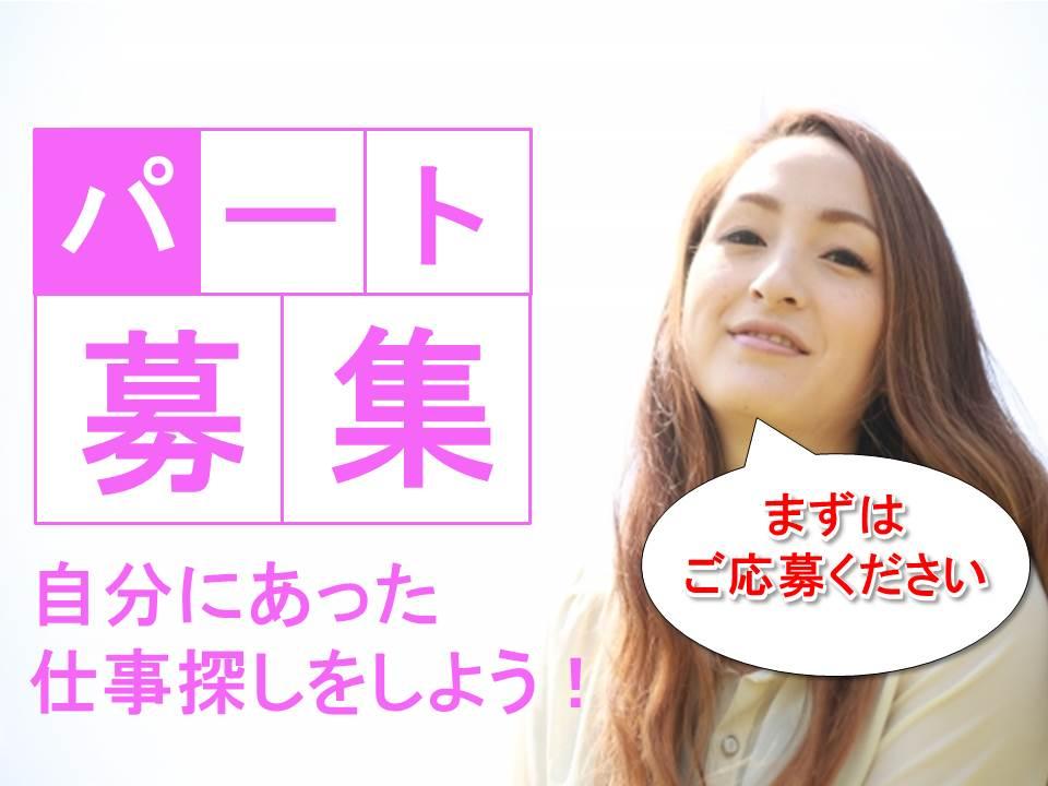 稲沢市のデイサービスでの介護職のお仕事【43-13】 イメージ