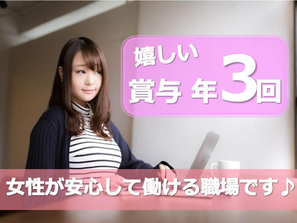 清須市駅チカデイサービス介護職♪無資格・未経験OK!働きやすい職場です♪【23-17】 イメージ