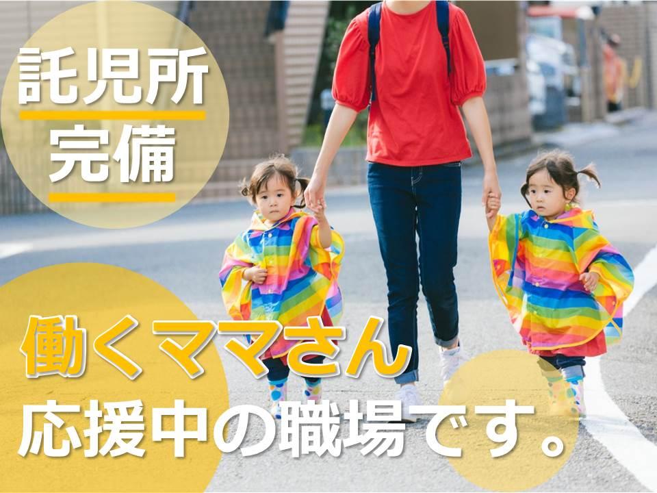 西尾市徳次の老健/介護職◎賞与年2回!無資格OK!託児所完備♪[25-14] イメージ