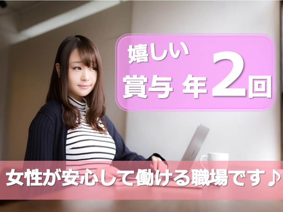 堀田駅近くにある経験者優遇な特養介護【16-8】 イメージ
