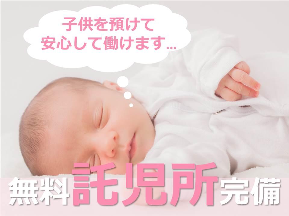 中川区のサ高住での介護職のお仕事【37-2】 イメージ