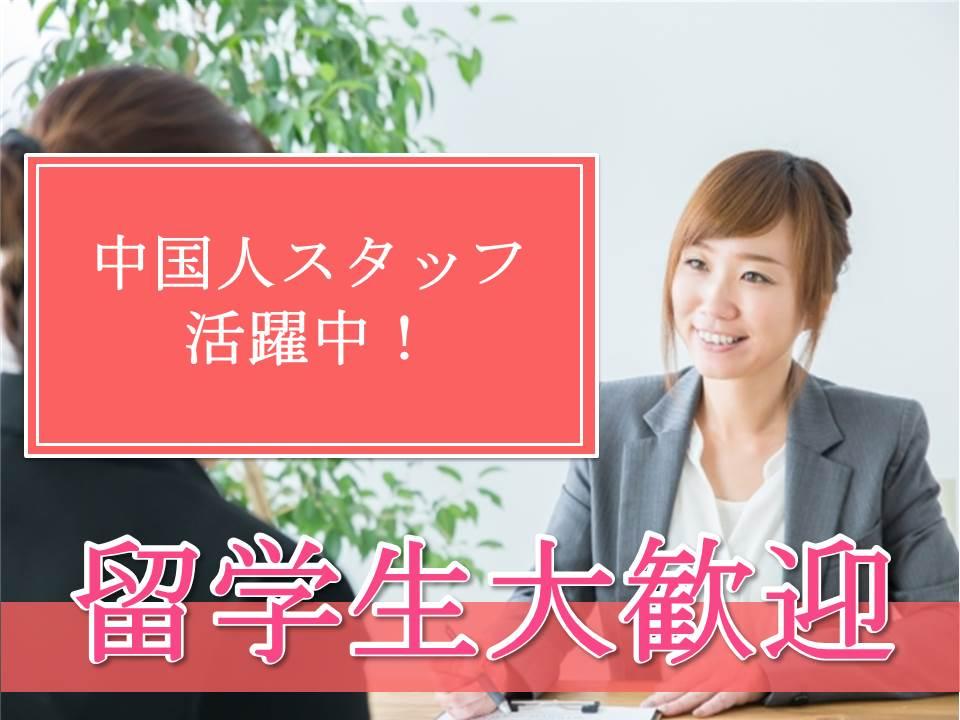 南区/有料老人ホーム介護職パート/中国人スタッフ活躍中!【14】 イメージ