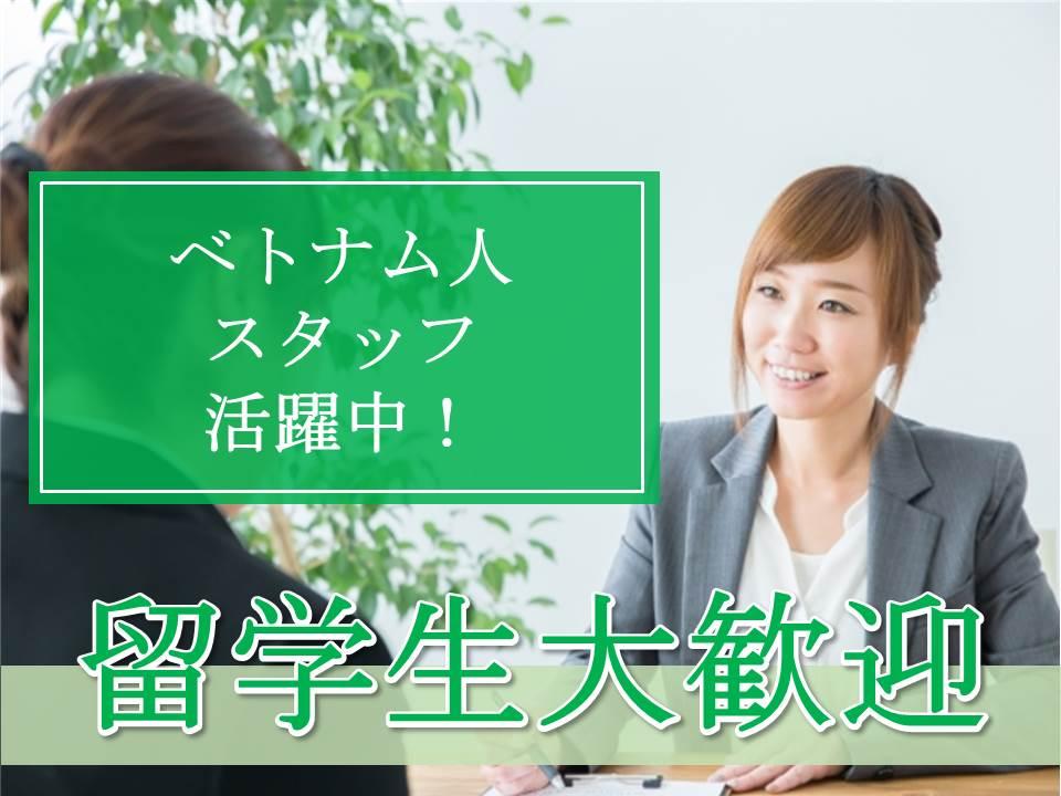 西区/有料老人ホーム介護職パート/ベトナム人スタッフ活躍中!【6】 イメージ
