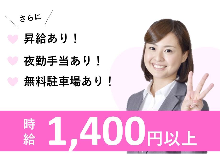 最大時給1,420円、稲沢市のグループホームでのケアマネのお仕事【44-4】 イメージ